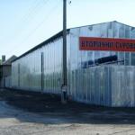 База Морава - Търговия с вторични суровини