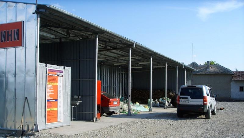 Център за управление на отпадъците Морава