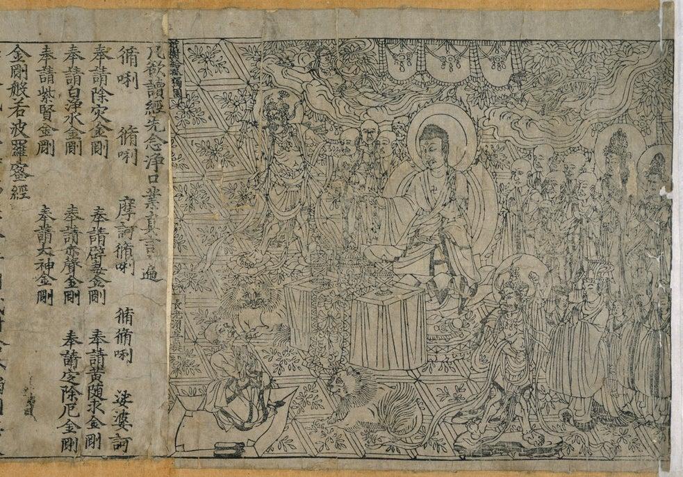 Най-старата принтирана книга - Diamond Sutra, едно от най-важните издания свързани с традичията Чан (Зен). Публикувана е през 868