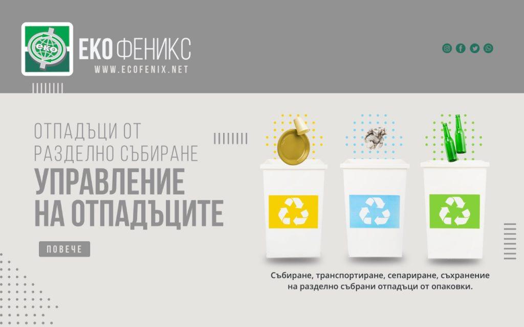 В ЕС: без пластмасови чаши, сламки и клечки от днес